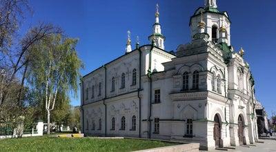 Photo of Church Спасская церковь at Ул. Ленина, 43, Тюмень 625000, Russia