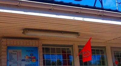 Photo of Burger Joint Sibylla, Meriten at Kastanjegatan 17, Lund 223 59, Sweden