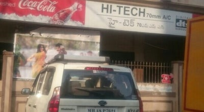 Photo of Indie Movie Theater Hitech Theatre at Madhapur, Hyderabad, India