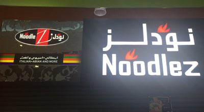 Photo of Italian Restaurant Noodle Dhahran Mall | نودلز at Saudi Arabia