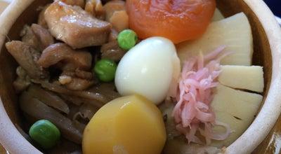 Photo of Japanese Restaurant 峠の釜めし本舗 おぎのや本店 at 松井田町横川399, 安中市 379-0301, Japan