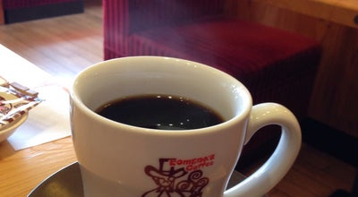 Photo of Cafe コメダ珈琲店 丸亀店 at 4丁目815番地, 丸亀市土器町東 763-0082, Japan
