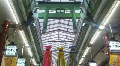 Photo of Mall 天神橋筋商店街 at 北区天神橋1, 大阪市, Japan