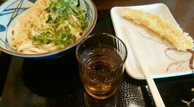 Photo of Food 丸亀製麺 厚木店 at 及川1008-1, 厚木市 243-0212, Japan
