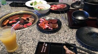 Photo of BBQ Joint 焼肉倶楽部 いちばん 焼津店 at 八楠3-10-1, 焼津市 425-0091, Japan