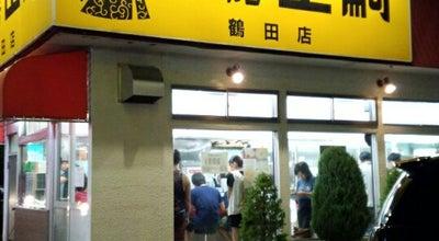 Photo of Dumpling Restaurant ぎょうざ専門店 正嗣 鶴田店 at 滝の原1-3-39, 宇都宮市, Japan