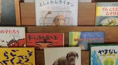 Photo of Library 御殿場市立図書館 at 萩原580-2, 御殿場市 412-0042, Japan