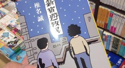 Photo of Bookstore TSUTAYA BOOK STORE させぼ五番街 at 新港町3-1, Sasebo 857-0855, Japan