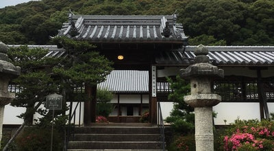 Photo of Temple 興聖寺 at 宇治山田27, 宇治市 611-0021, Japan