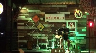 Photo of Cocktail Bar หลักหลวง at Mae Ka, Mueng Phayao 56000, Thailand