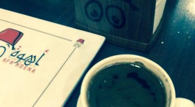 Photo of Cafe أهوة أفندينا - Ahwet Afandina Cafe at الجامعة الاردنية - البوابة الشمالية, عمان, Jordan