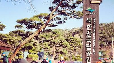Photo of Tourist Information Center 북한산성 탐방지원센터 at 은평구 진관동 62, 서울특별시 122-200, South Korea