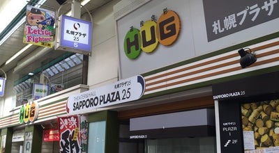 Photo of Movie Theater 札幌プラザ 2・5 at 南2条西5丁目, 札幌市中央区 060-0062, Japan