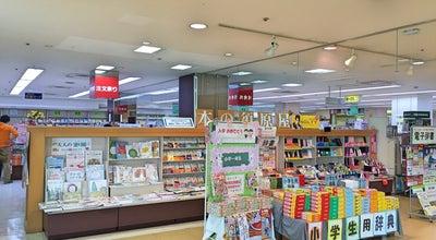 Photo of Bookstore 須原屋 熊谷店 at 仲町74, 熊谷市 360-0047, Japan