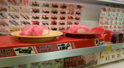 Photo of Sushi Restaurant 魚べい館林店 at Japan