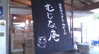 Photo of Ramen / Noodle House むじな庵 at 大字三田ヶ谷1725, 羽生市 348-0011, Japan