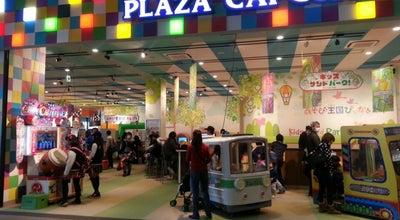 Photo of Arcade プラサカプコン羽生店 at 川崎2-281-3, 羽生市 348-0039, Japan