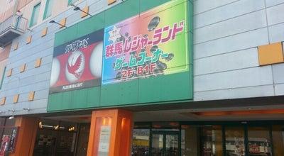 Photo of Arcade 群馬レジャーランド 高崎駅東口店 at 江木町333-1, 高崎市 370-0055, Japan