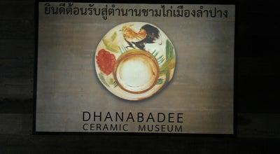 Photo of History Museum พิพิธภัณฑ์เซรามิคธนบดี at เขลางค์นคร สยามประเทศ, Thailand