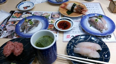 Photo of Sushi Restaurant がってん寿司 行田店 at 向町21-3, 行田市, Japan