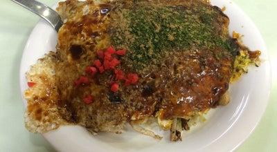 Photo of Japanese Restaurant くいしん坊 at 川崎138-2, 津山市 708-0841, Japan