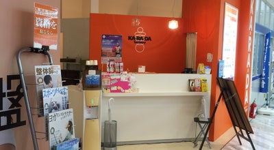 Photo of Spa カラダファクトリー フーディアム武蔵小杉店 at 中原区新丸子東3-1100-14, 川崎市 211-0004, Japan