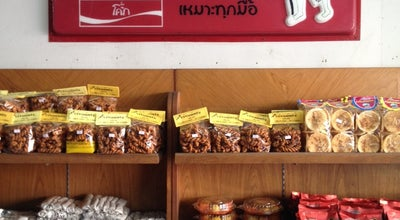 Photo of Bakery เค้กรสเลิศ at Tab Teing, Thailand