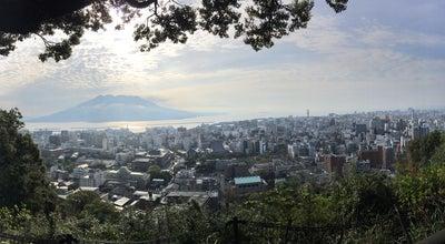 Photo of Mountain 城山 at 城山町, Kagoshima 892-0853, Japan