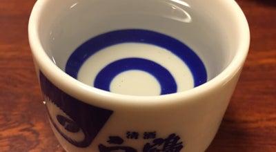 Photo of Sushi Restaurant 亀すし 苦楽園店 at 兵庫県 西宮市 樋之池町23−23, 西宮市 662-0084, Japan