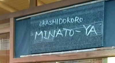 Photo of Dessert Shop OKASHIDOKORO-MINATO-YA (ミナトヤ) at 桜井町2-1587-12, 富田林市 584-0013, Japan