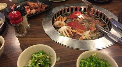 Photo of BBQ Joint 燒肉屋(澄清店) at 三民區文龍路82號, 高雄市, Taiwan