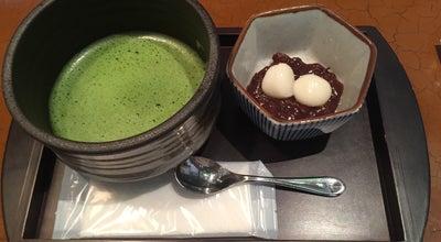 Photo of Tea Room むげん茶房 at 中通2-4-12, 秋田市, Japan