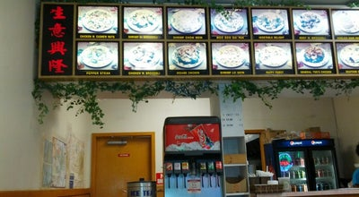 Photo of Chinese Restaurant Stir King at 2929 Watson Blvd, Warner Robins, GA 31093, United States