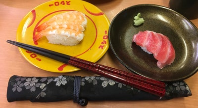 Photo of Sushi Restaurant スシロー 佐久平店 at 佐久平駅東10-1, 佐久市, Japan