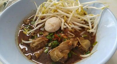 Photo of Ramen / Noodle House ก๋วยเตี๋ยวเรือเจ้ต้อย at ประชานิเวศน์3, Tha Sai, Thailand