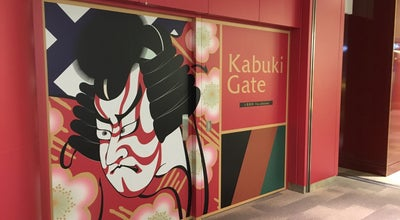 Photo of History Museum Kabuki Gate at Japan