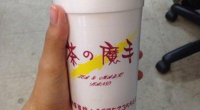 Photo of Dessert Shop 茶的魔手(恆春店) at 中正路72號, 恆春錤, Taiwan