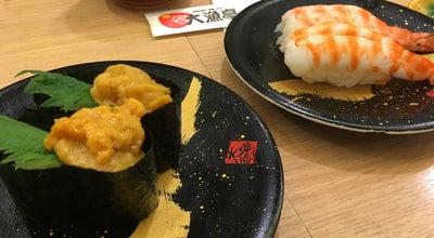 Photo of Sushi Restaurant 回転寿司 大漁亭 岡崎北店 at 井田新町3-26, 岡崎市, Japan