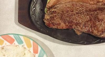 Photo of Steakhouse やぽんすき at 北川添2-23, Kōchi-shi 780-0081, Japan