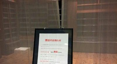 Photo of Bookstore ブックスオリオン nonowa西国分寺店 at 西恋ヶ窪2-1-18, 国分寺市 185-0013, Japan