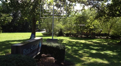 Photo of Synagogue Congregation B'nai Shalom at 200 Pleasant Valley Way, West Orange, NJ 07052, United States