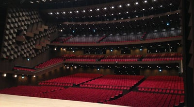 Photo of Concert Hall フェスティバルホール (Festival Hall) at 北区中之島2-3-18, 大阪市 530-0005, Japan