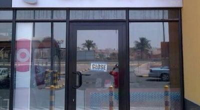 Photo of Ice Cream Shop SHAKES | شيكس at Tamimi Market (doha), Dhahran, Saudi Arabia