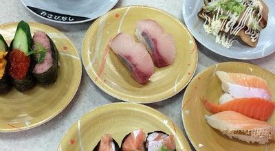 Photo of Sushi Restaurant 回転寿司 かいおう 一宮尾西インター店 at 開明字西石亀20, 一宮市 494-0001, Japan
