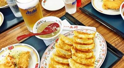 Photo of Chinese Restaurant 餃子の王将 紀伊田辺店 at 下万呂字久保田581-1, 田辺市, Japan