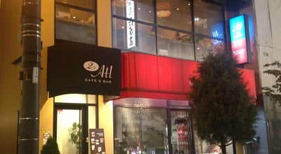 Photo of Vegetarian / Vegan Restaurant ATL Cafe & Bar at 心斎橋筋2-1-24, 大阪市中央区, Japan