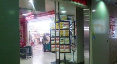 Photo of Bookstore ダイソー 仙台TRビル店 at 青葉区中央3-6-1, 仙台市 980-0021, Japan