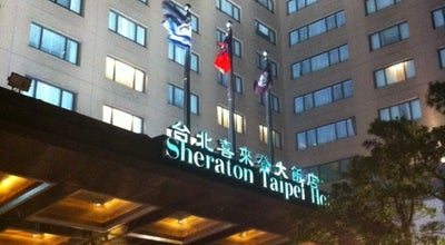 Photo of Hotel 台北喜來登大飯店 Sheraton Grand Taipei Hotel at 忠孝東路一段12號, 台北市 10049, Taiwan