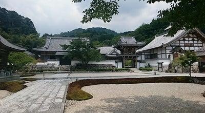 Photo of Buddhist Temple 常栄寺(雪舟庭) at 宮野下2001, 山口市 753-0011, Japan