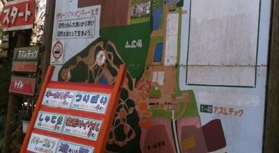 Photo of Playground 運動の森自然公園成田エアポートコース at Japan